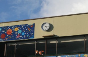 540mm Outdoor Clock, Lindfield Public School, NSW